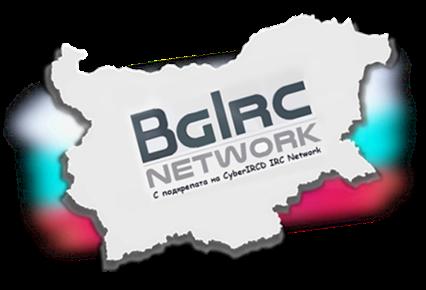 BGIRC Network
